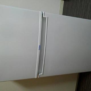 ハイアール 小型冷凍冷蔵庫