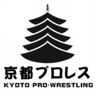 京都プロレス