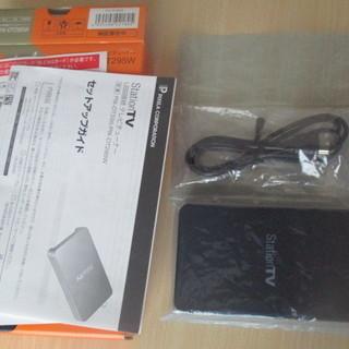 ダブル録画対応 Windows向け USB接続 テレビチューナー ...