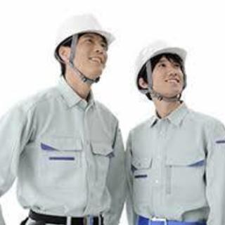 【日払い・週払いOK!!】土木・解体・建築現場におけるお仕事です!!