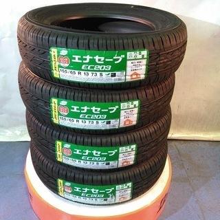 新品 夏タイヤ155/65R13【富山市】未使用★2017年製ダン...