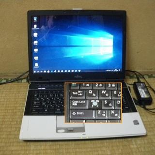 パソコンあげます 第10弾(WindowsVistaパソコンをWi...