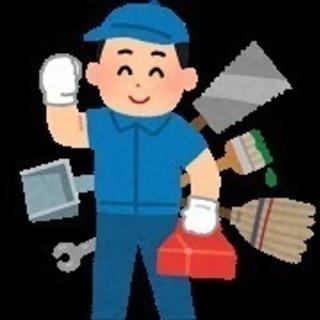 handyman!家の事でお困りではありませんか?Are you...
