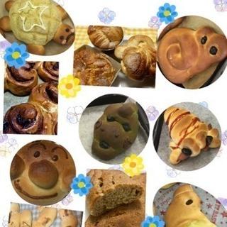🍞楽しくパン作りしませんか❓6月、8月受付中^_^の画像