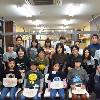 親子オリジナルTシャツ教室2017 東京教室