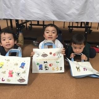 親子オリジナルプリント教室2017 豊岡教室