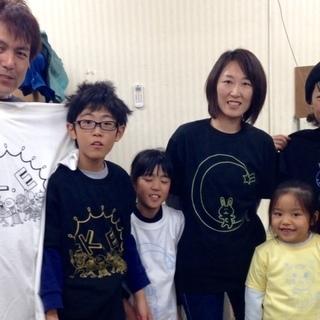 親子オリジナルプリント教室2017 大阪教室