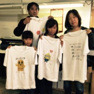 親子オリジナルプリント教室2017 京田辺教室