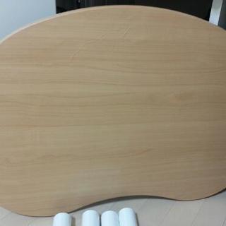 ニトリのビーンズ型ローテーブル