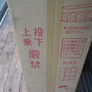 未使用未開封★カラーBOXブラック4段★幅47.5x奥行28x高さ...