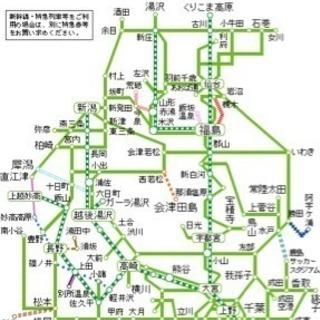 週末パス 10/21 限定 JR お得な切符 東京 仙台