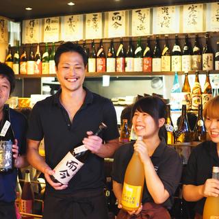 津駅からすぐの居酒屋正社員募集!月給20万円以上