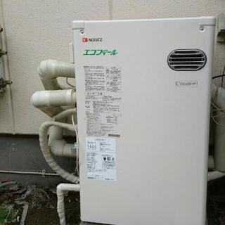 特別価格で給湯器を交換しませんか?