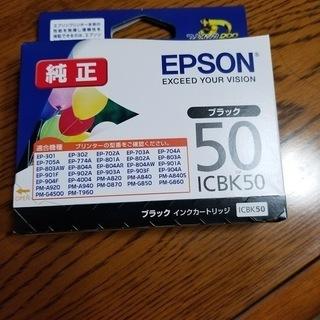 純正エプソンインク ICBK50 ブラック