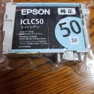 純正 エプソンインク ICLC50 ライトシアン