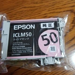 純正 エプソンインク ICLM50 ライトマゼンタ