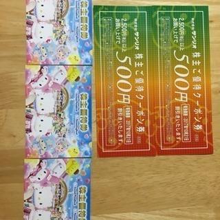 サンリオピューロランド チケット 3枚