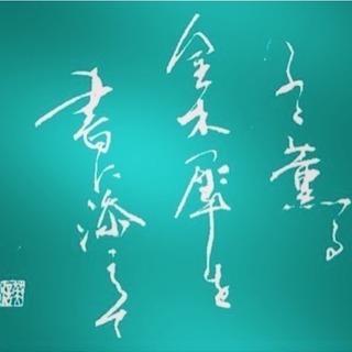 楽しく気軽に習える書道教室です♪ - 日本文化