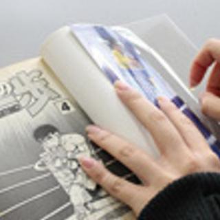 ◆清須市◆マンガ大好きな方集まれ!◆商品管理・ネットオークション対...