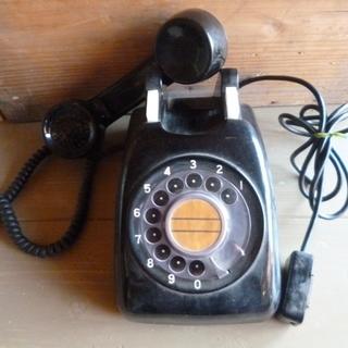 ★レトロな黒電話★ インテリアとしていかがですか?