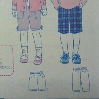 📌洋裁教室 子供服 ―初級編― サイズ90・100・110・120