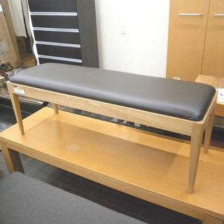札幌 引き取り 大塚家具 ベンチ チェア 椅子 ダイニングチェア