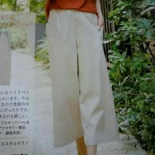 📌洋裁教室 婦人服 ―初級編―   サイズ9号11号13号