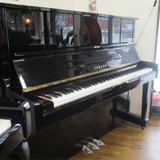 YAMAHA UX-1 中古アップライトピアノ 名古屋 親和楽器