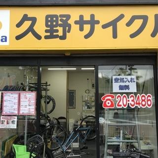 自転車パンク修理!小田原