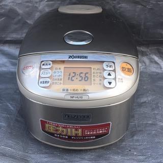 ☆象印 圧力IH炊飯ジャー NP-HU10 炊飯器☆