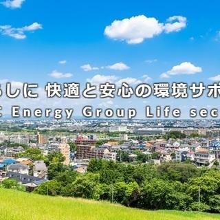 住宅設備(太陽光発電、オール電化、蓄電池など)や各種リフォームの企...