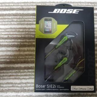 【値下げします】BOSE  SIE2i 新品未使用