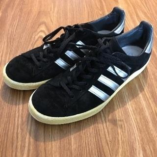 adidas CAMPUS 80s Mita sneakers ...