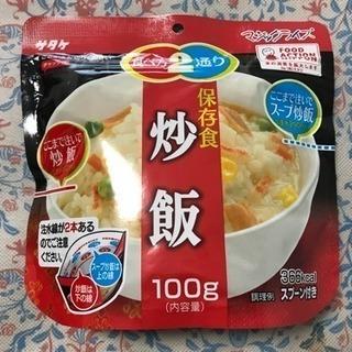 【保存食】マジックライス炒飯 25個