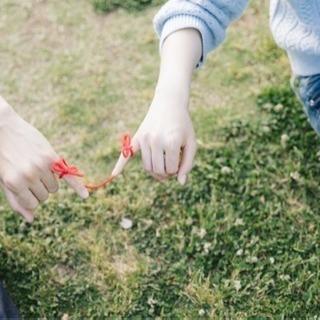 赤い糸でつながる出会いを大切に【よつば縁むすびセンター】