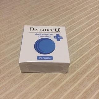 【未開封】薬用石鹸 Detrance α