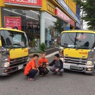 軽作業・車両運搬・ロードサービス・レッカー・ドライバー・陸送 - アルバイト