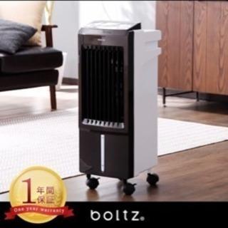 boltz 冷風機