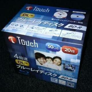 BD-R DL 大容量 50GB  20枚 ケース付き(o・д・...