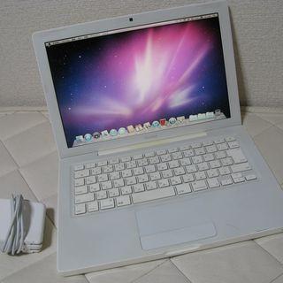 古い MacBook さしあげます。