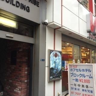 ★10月13日(金)18:30〜21:00 赤羽駅お手渡し★ 20...