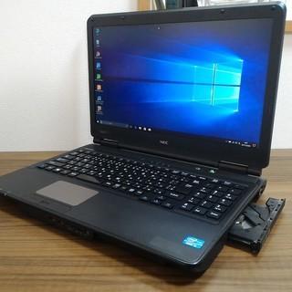 お取引中)第3世代i5 メモリ8G SSD160G HDD500G...