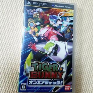 PSP用ゲームソフト2本セット