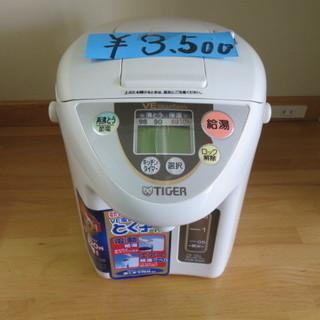 TIGER VE電気まほうびん 01年製 PVB-A220