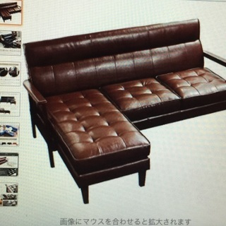 新品 ソファ 0円で譲ります。