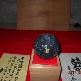 大理石の福玉12㎝ぐらいのまんまるい磨き玉赤座布団付化粧箱に入っ...