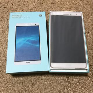 MediaPad T2 7.0 Pro LTEモデル ホワイト