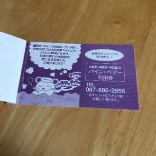 お正月限定値下げ!-500円!5枚で2000円!