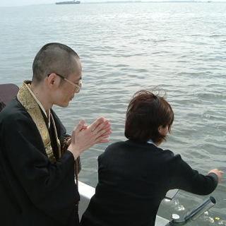 東京湾即日散骨-1日で粉骨と散骨が...