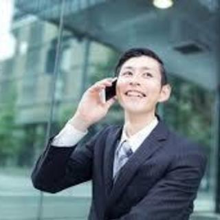 総合職【営業・人材コーディネーター】
